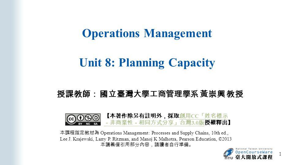 Planning Capacity 2 p.222, 223