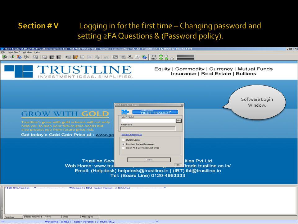 Software Login Window.