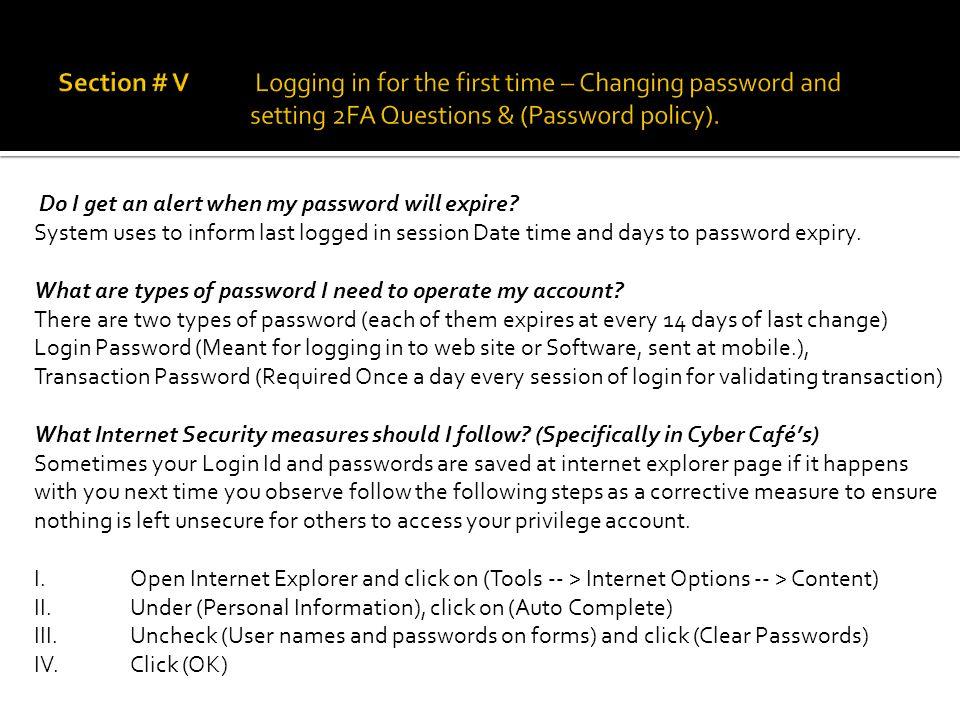 Do I get an alert when my password will expire.