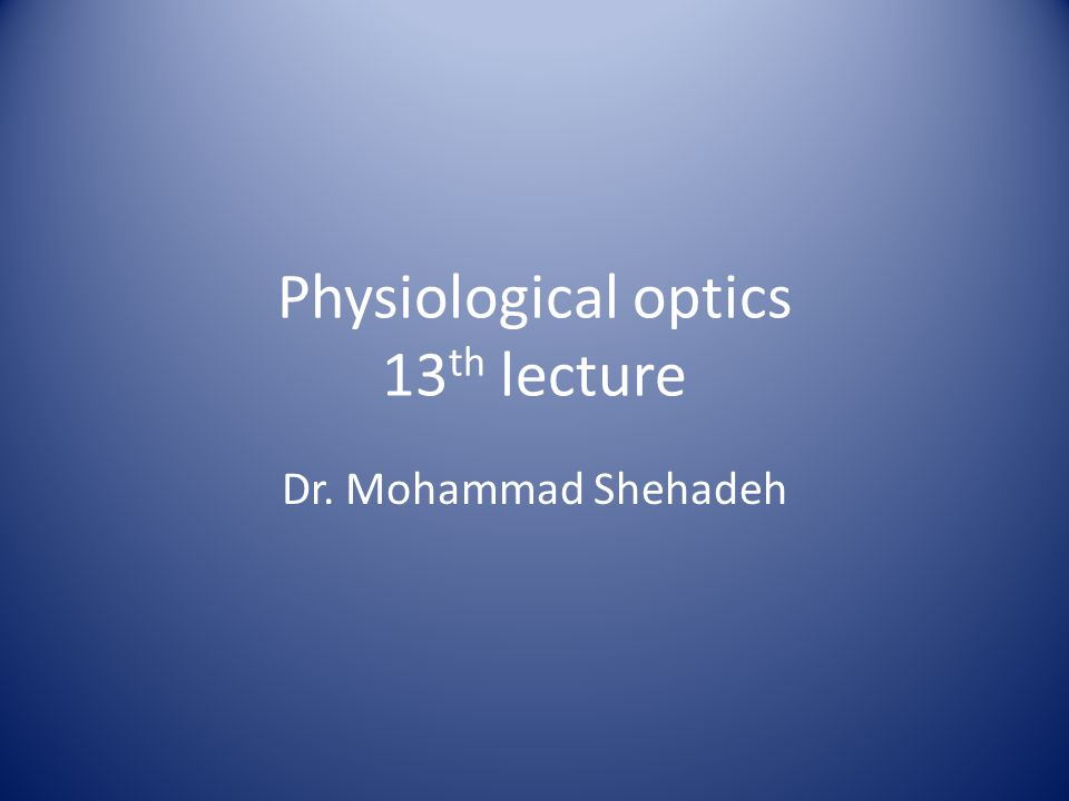 Physiological optics 13 th lecture Dr. Mohammad Shehadeh