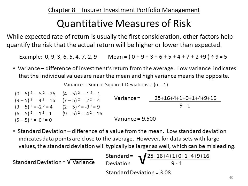 Chapter 8 – Insurer Investment Portfolio Management Quantitative Measures of Risk While expected rate of return is usually the first consideration, other factors help quantify the risk that the actual return will be higher or lower than expected.