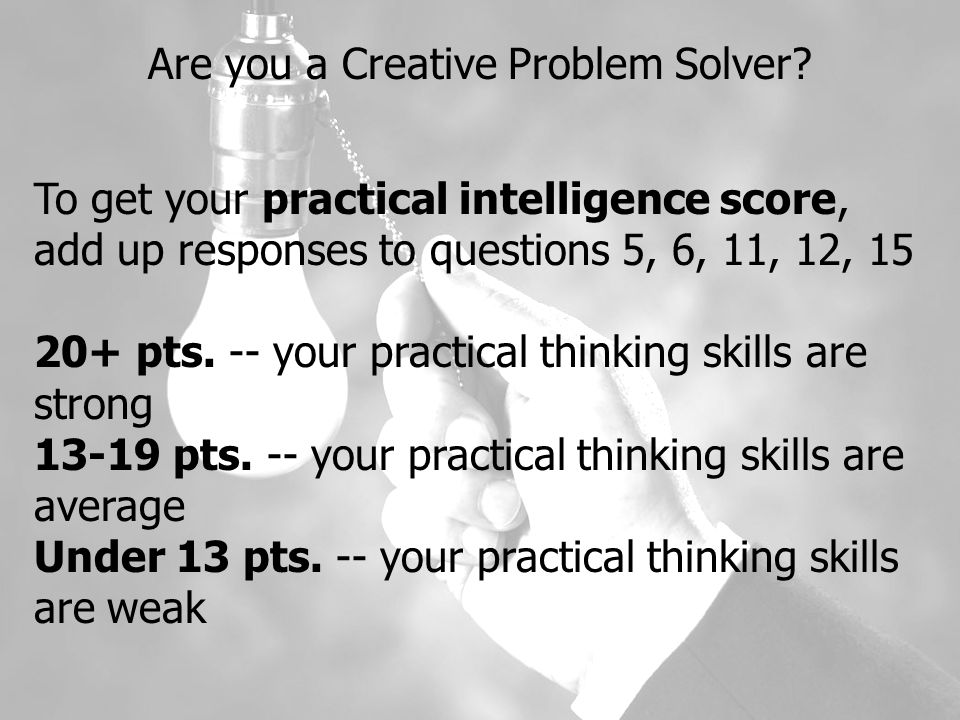 Are you a Creative Problem Solver.