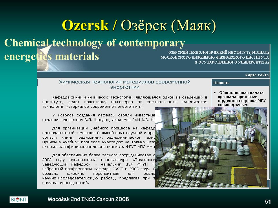 Macášek 2nd INCC Cancún 2008 51 Ozersk / Озёрск (Маяк) Chemical technology of contemporary energetics materials