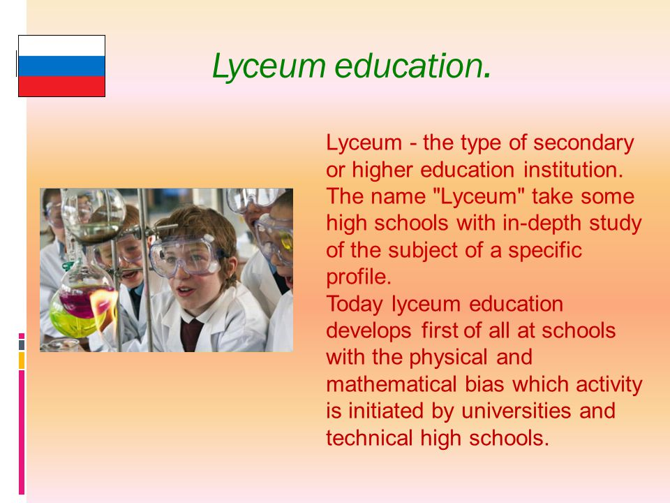 Lyceum education. Lyceum - the type of secondary or higher education institution. The name