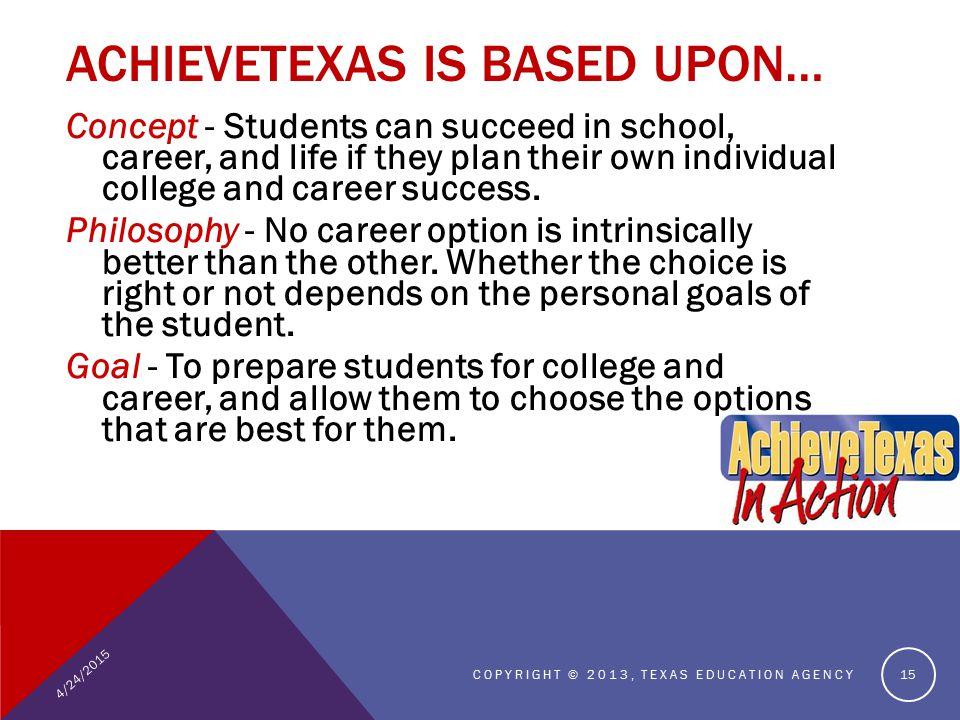 Concept - Students can succeed in school, career, and life if they plan their own individual college and career success.