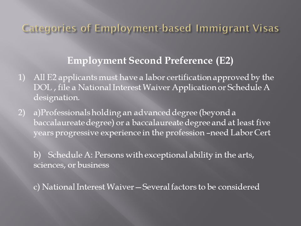 Employment Second Preference (E2) 1)All E2 applicants must have a labor certification approved by the DOL, file a National Interest Waiver Application or Schedule A designation.