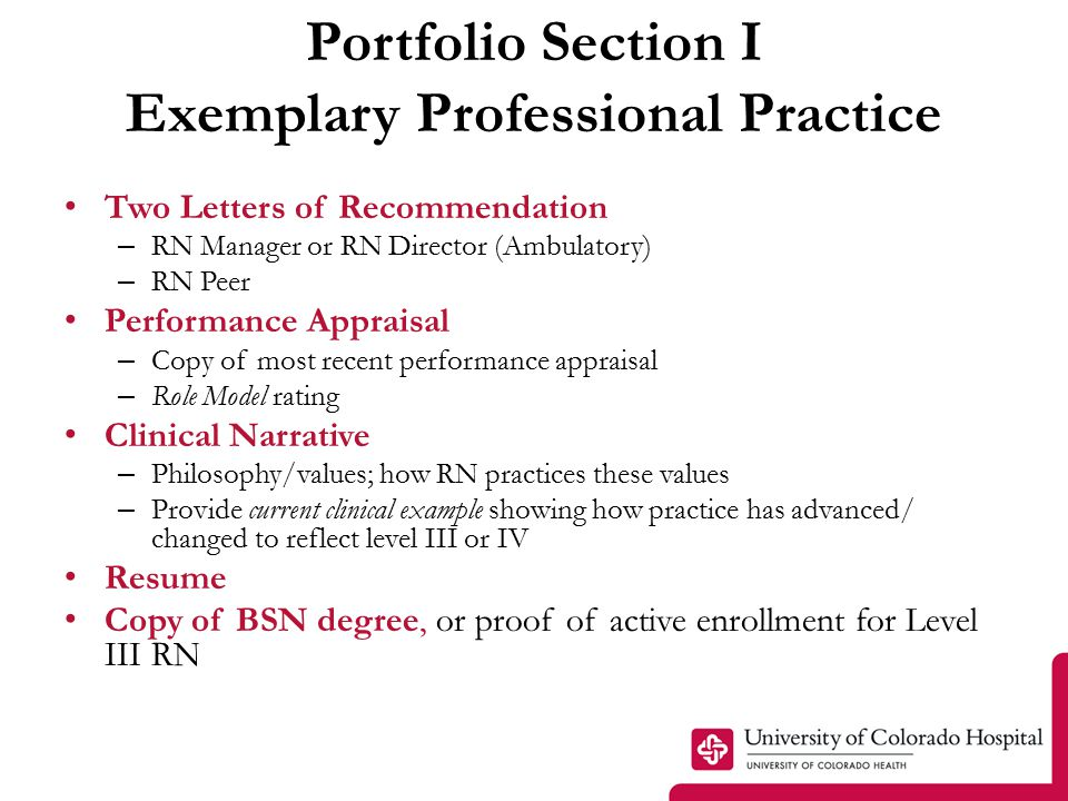 Portfolio Section I Exemplary Professional Practice Two Letters of Recommendation – RN Manager or RN Director (Ambulatory) – RN Peer Performance Appra