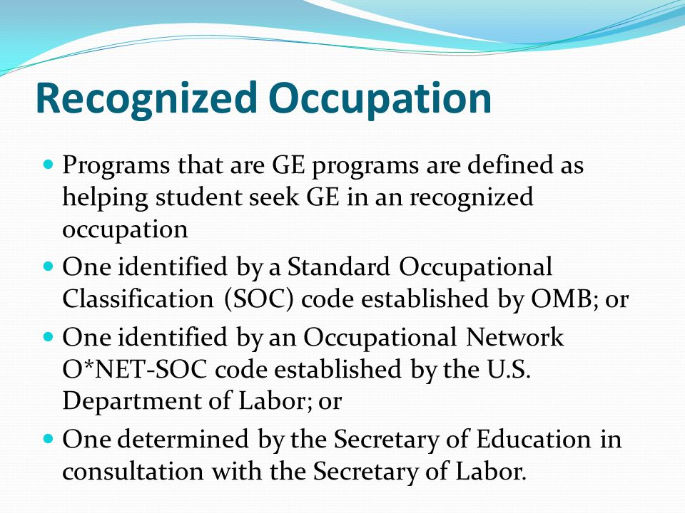 Gainful Employment Programs A Gainful Employment Program is identified by its: 6 digit OPEID 6 digit CIP Code (Classification of Instructional Program) 2 digit Credential Level New Programs = new CIP Code or new 01/04 credential level