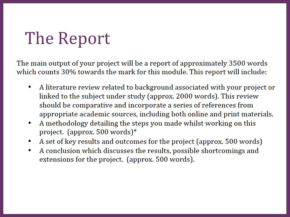 ∂ The Report