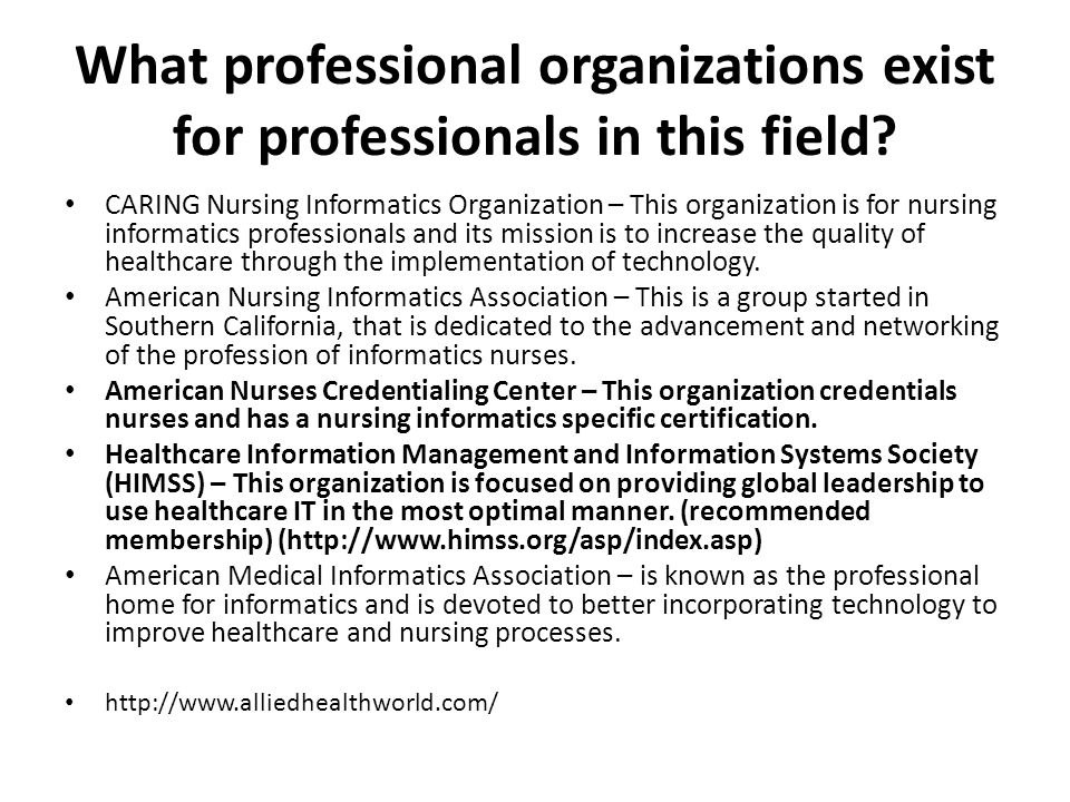 What professional organizations exist for professionals in this field.