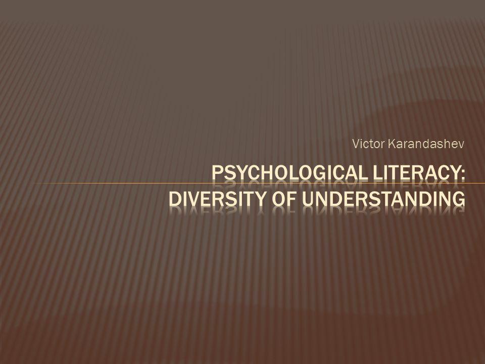 Victor Karandashev