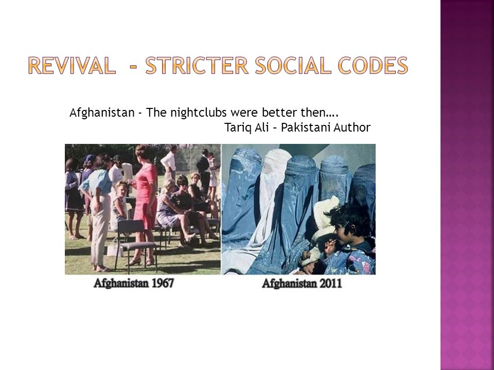 Afghanistan - The nightclubs were better then…. Tariq Ali – Pakistani Author