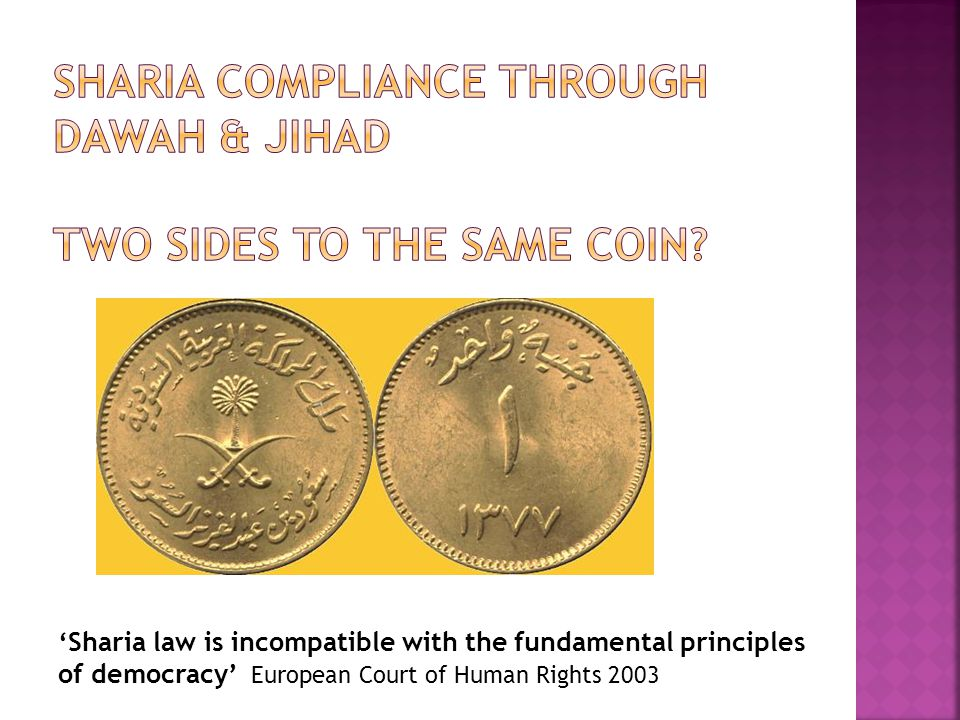 'Sharia law is incompatible with the fundamental principles of democracy' European Court of Human Rights 2003