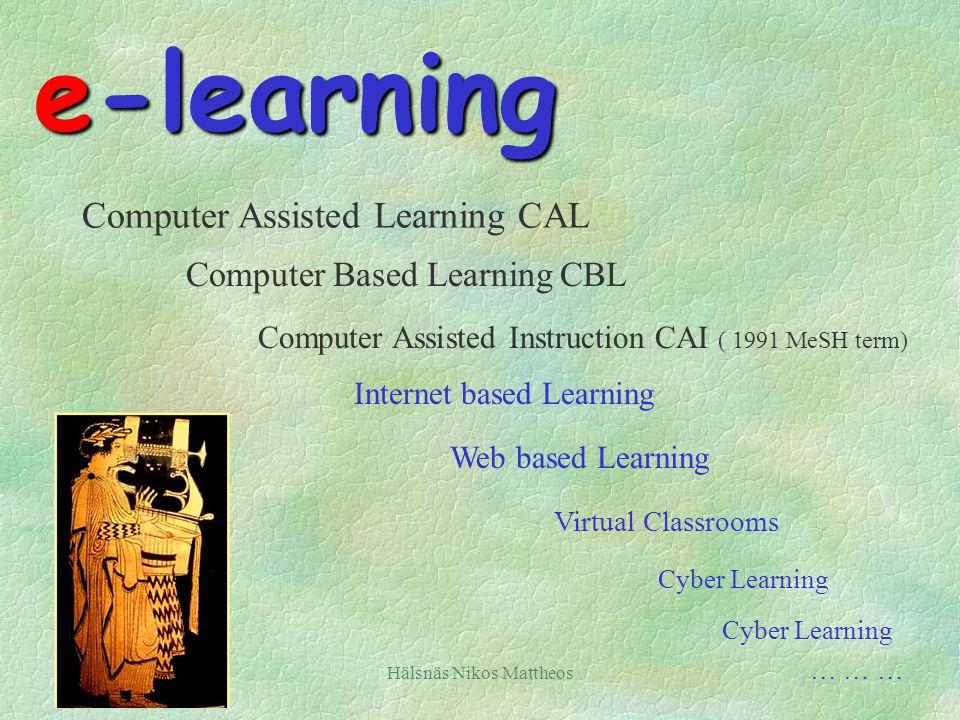 2004Hälsnäs Nikos Mattheos e-learning fact and myth