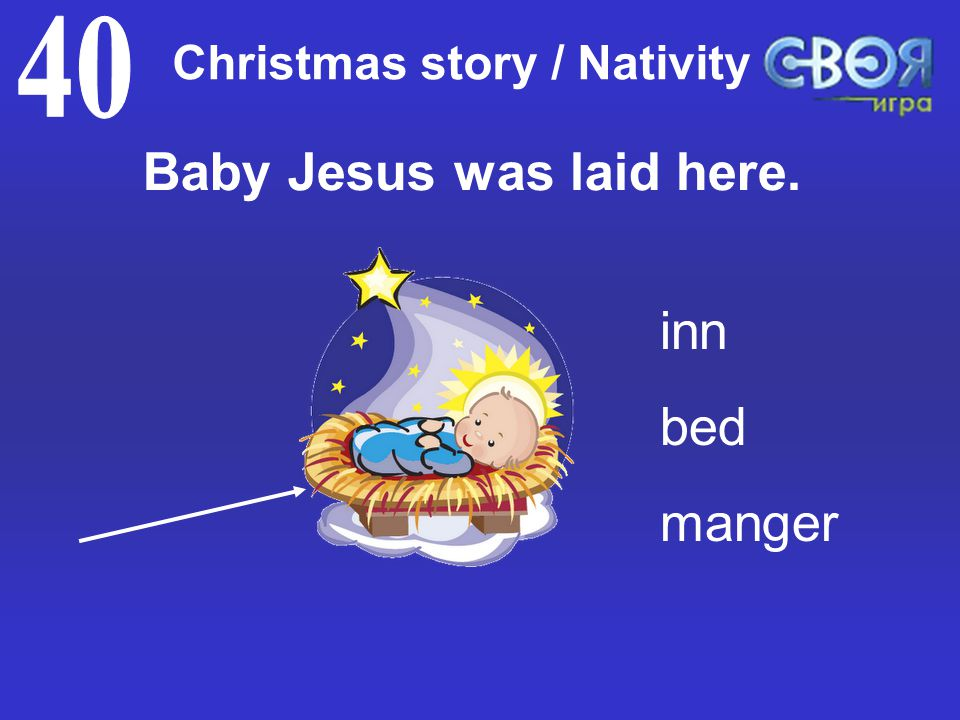 Baby Jesus was laid here. inn bed manger Christmas story / Nativity