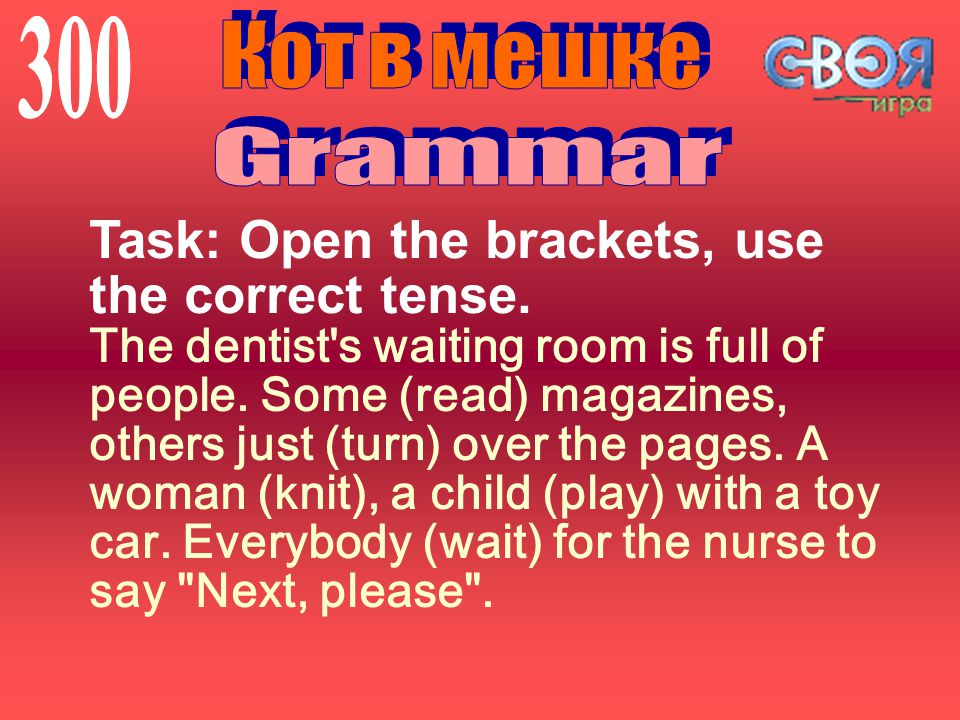 Task: Open the brackets, use the correct tense. The dentist s waiting room is full of people.