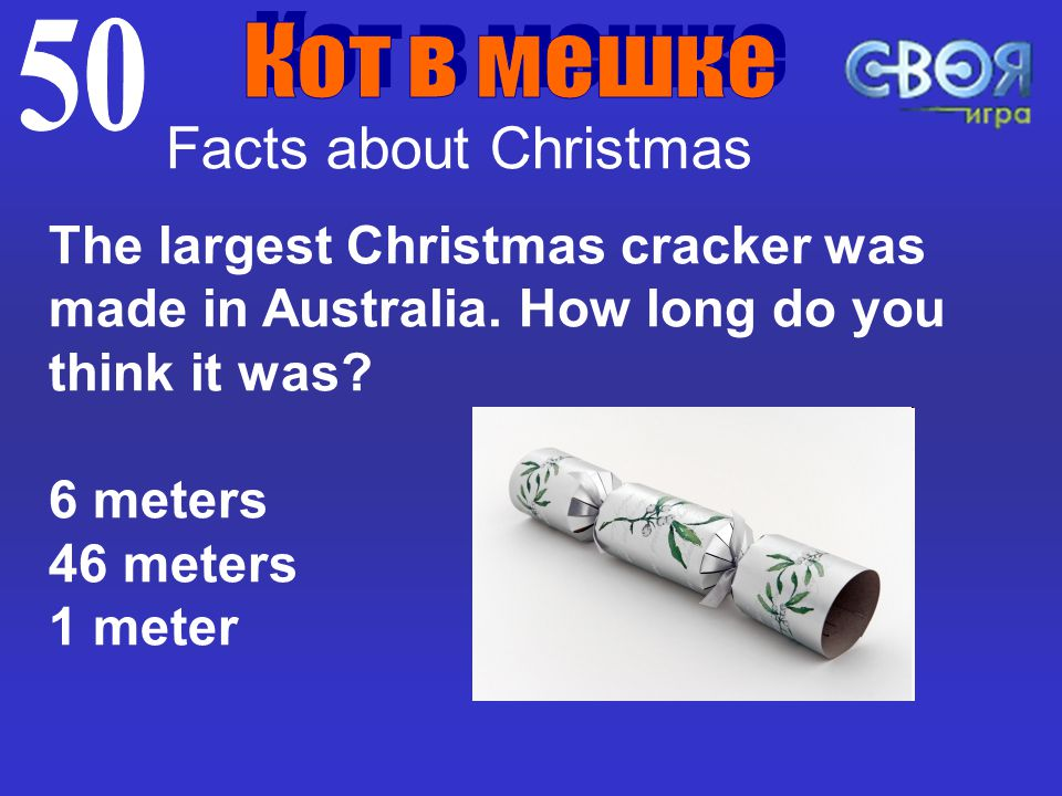 The largest Christmas cracker was made in Australia.