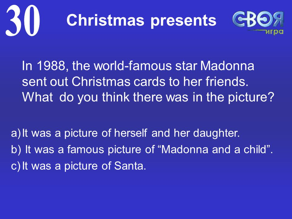 In 1988, the world-famous star Madonna sent out Christmas cards to her friends.