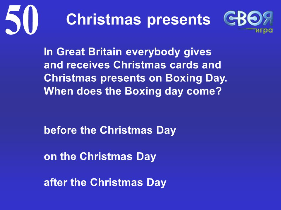 In Great Britain everybody gives and receives Christmas cards and Christmas presents on Boxing Day.