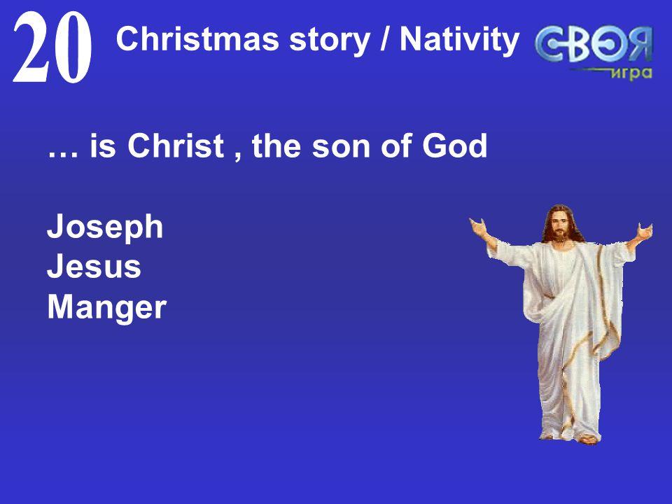 Joseph and Mary lived in … Bethlehem Jerusalem Nazareth Christmas story / Nativity