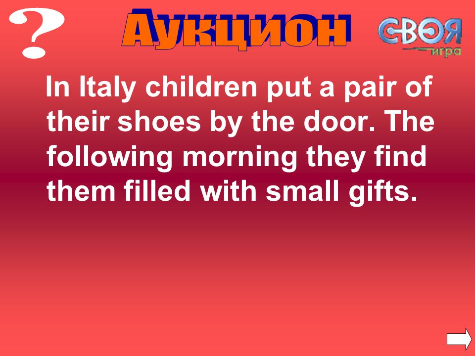 In Italy children put a pair of their shoes by the door.