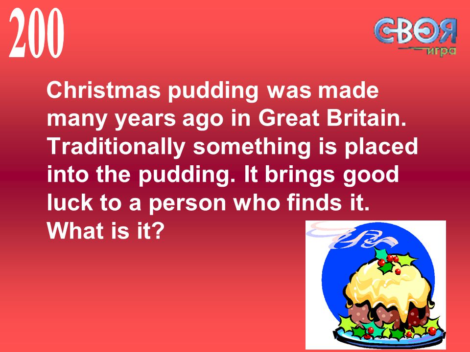 Christmas pudding was made many years ago in Great Britain.