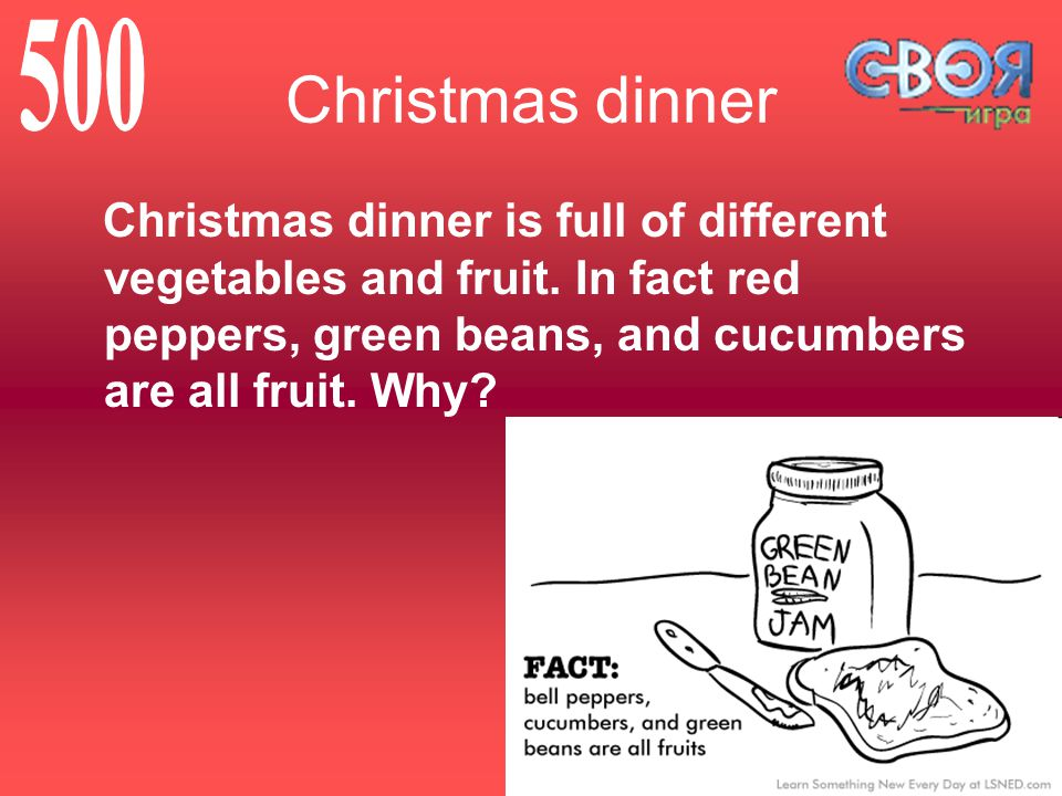 Christmas dinner Christmas dinner is full of different vegetables and fruit.