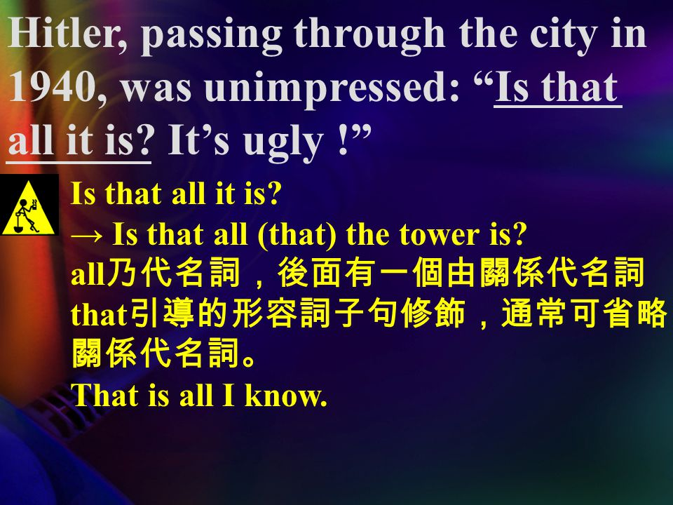 "希特勒造訪巴黎鐵塔時,有一段有趣的 小插曲: ""When the Germans took over Paris during World War II, there was a mystery fault in the lifts, so when Hitler wanted to go up ["