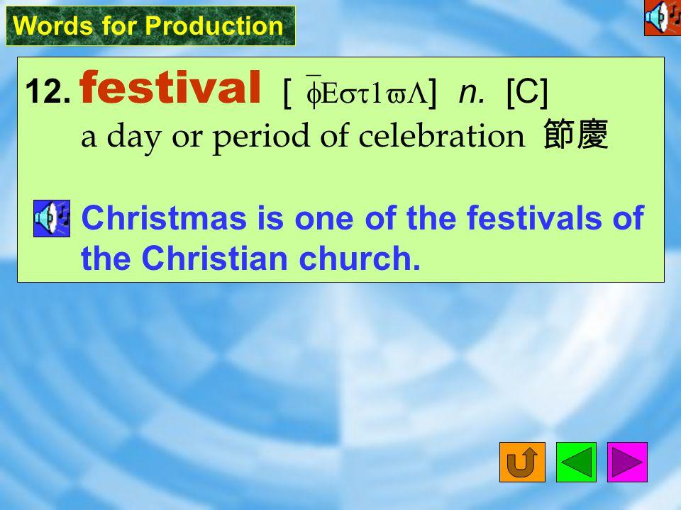 Words for Production 11. proclaim [ pro`klem; pr1`kleIm ] vt.