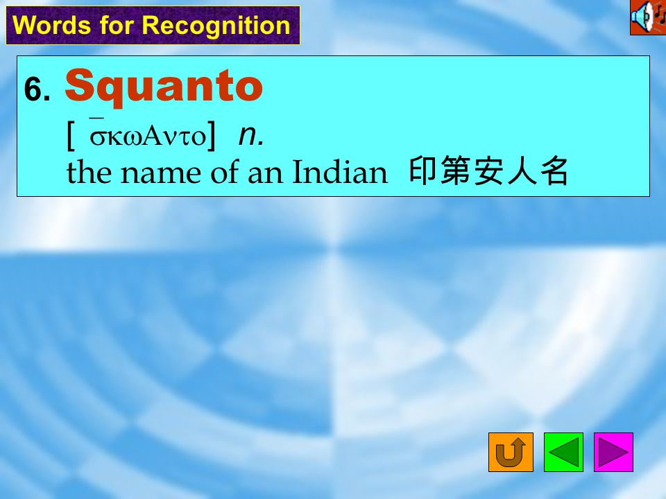 5. Samoset [ s8`mOsEt ] n. the name of an Indian 印第安人名 Words for Recognition
