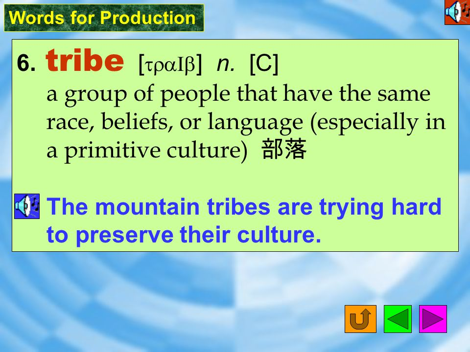 Words for Production 22.parade [ p1`red ] n.