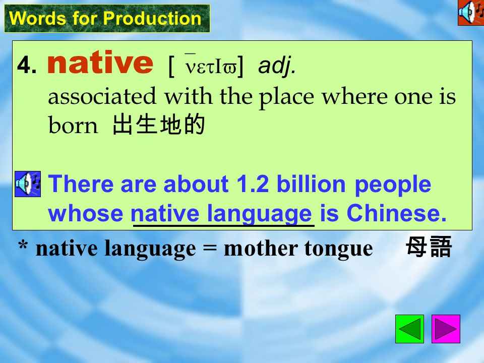 Words for Production 11.proclaim [ pro`klem; pr1`kleIm ] vt.