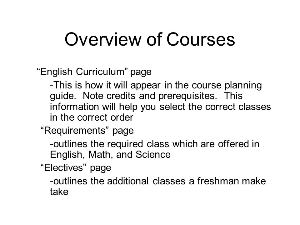 Overview of Courses English Curriculum page -This is how it will appear in the course planning guide.