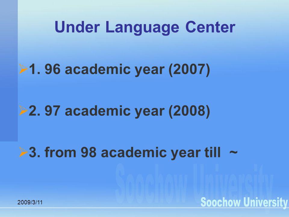 2009/3/11 Under Language Center  1.96 academic year (2007)  2.