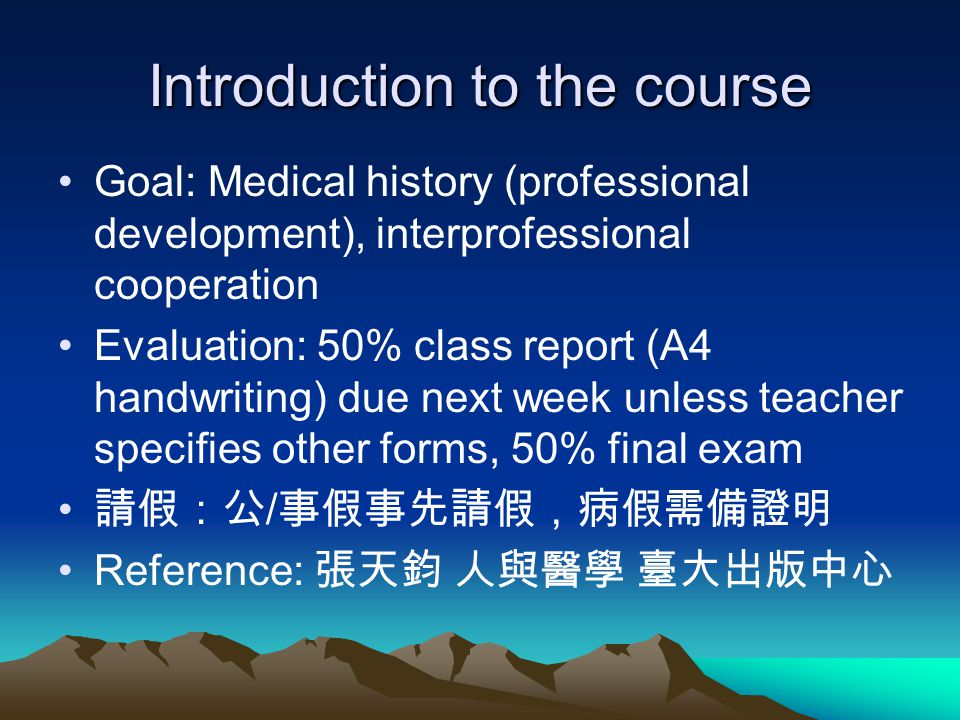 Introduction to the course Goal: Medical history (professional development), interprofessional cooperation Evaluation: 50% class report (A4 handwritin