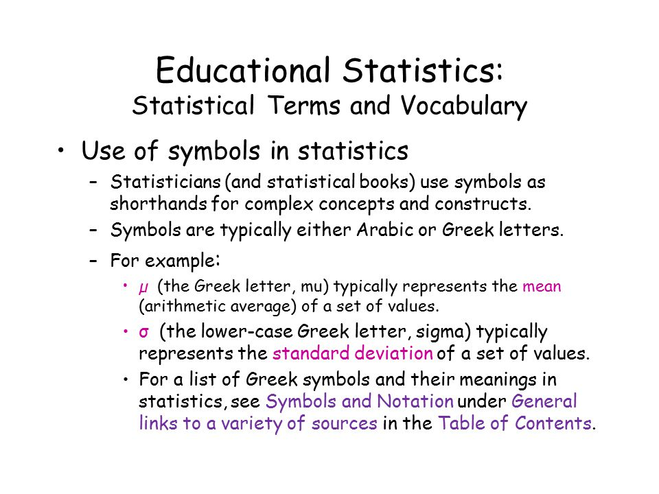 Educational Statistics: Importance of the Type of Measurement We will see, shortly, that the type of scale assumed in measuring manifestations of variables has implications for the type of statistical procedure used.