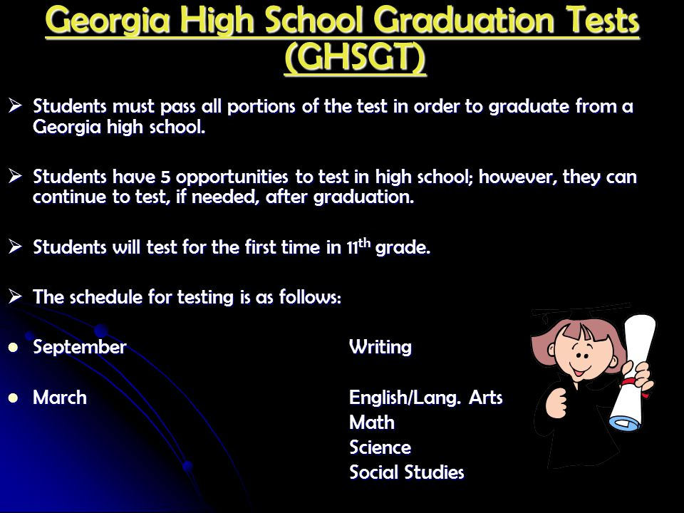 Georgia High School Graduation Tests (GHSGT)  Students must pass all portions of the test in order to graduate from a Georgia high school.  Students