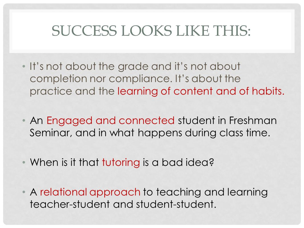 SUCCESS LOOKS LIKE THIS: It's not about the grade and it's not about completion nor compliance.