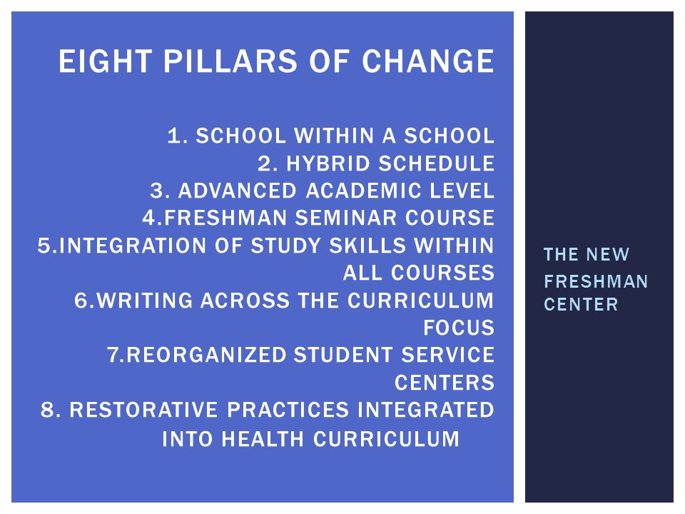 THE NEW FRESHMAN CENTER EIGHT PILLARS OF CHANGE 1.