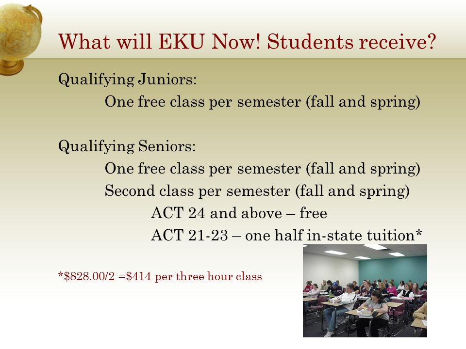 What will EKU Now. Students receive.