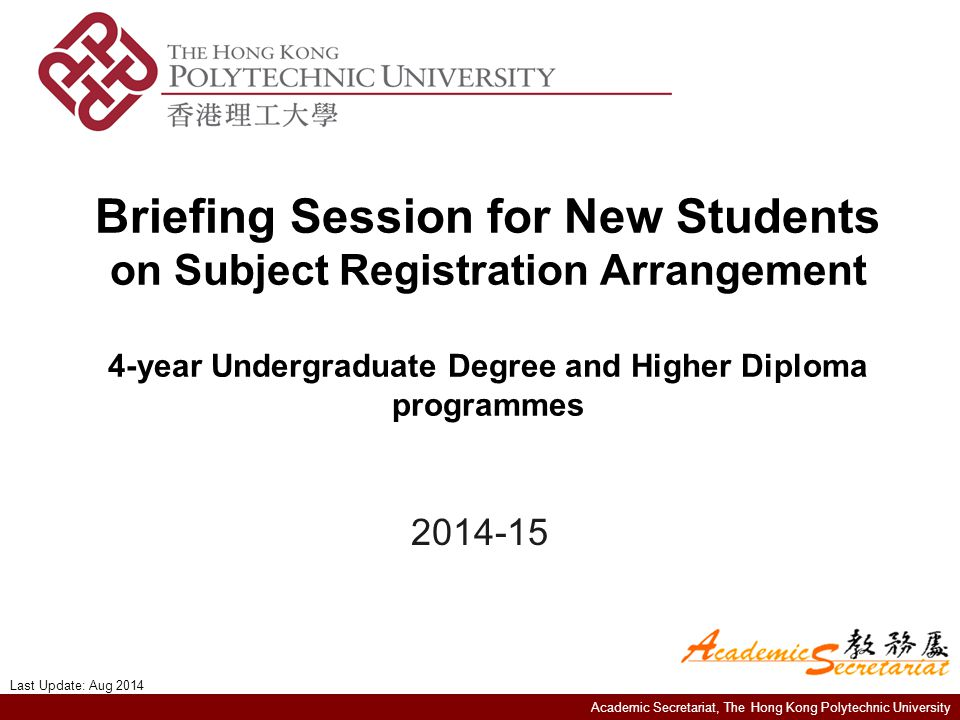 Academic Secretariat, The Hong Kong Polytechnic University Agenda 1.How to access eStudent 2.Subject Registration Schedule 3.Preparation for Subject Registration i.Study Information ii.Personal Checklist iii.Subject Search 4.Subject Registration 5.Add/Drop Period 6.Common Errors in Subject Registration 7.Contact Us Appendix 1: NetID Registration Appendix 2: What to do with subjects with no more vacancy (Preferred Subject Indication)