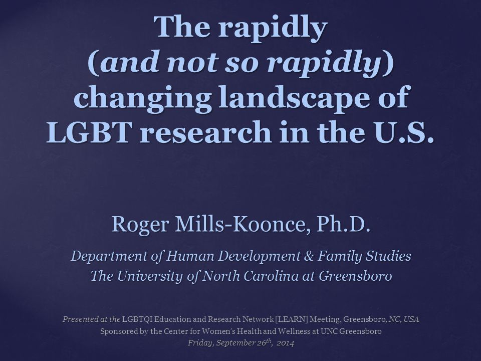 The rapidly (and not so rapidly) changing landscape of LGBT research in the U.S.