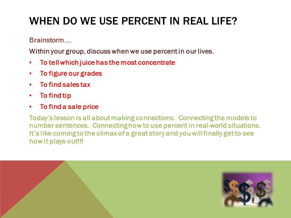 WHEN DO WE USE PERCENT IN REAL LIFE. Brainstorm….