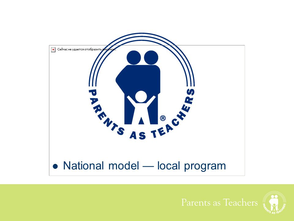 Parents as Teachers National model — local program
