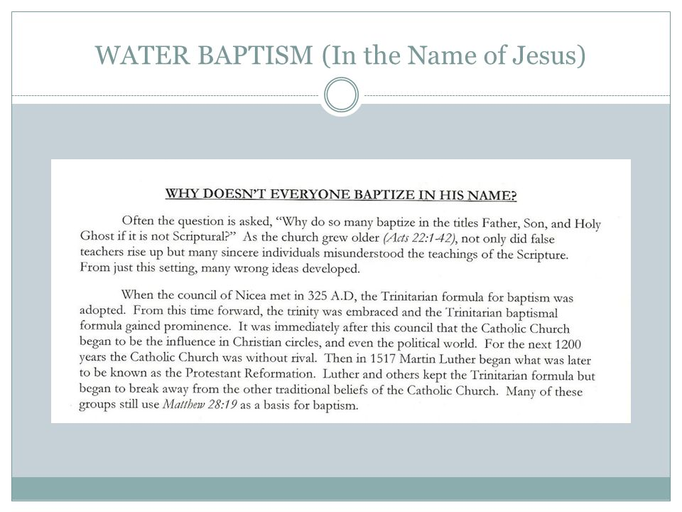 WATER BAPTISM (In the Name of Jesus)