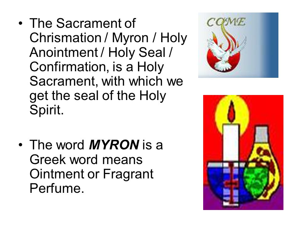 The Sacrament of Chrismation / Myron / Holy Anointment / Holy Seal / Confirmation, is a Holy Sacrament, with which we get the seal of the Holy Spirit.