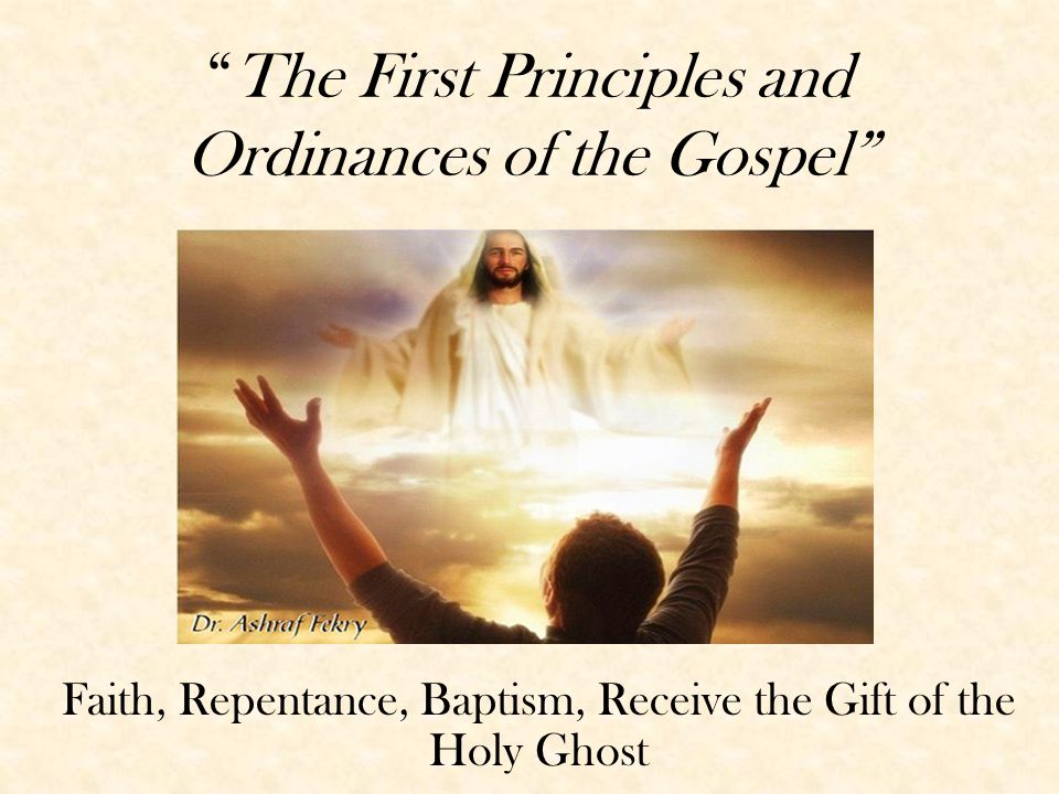 The First Principles and Ordinances of the Gospel Faith, Repentance, Baptism, Receive the Gift of the Holy Ghost