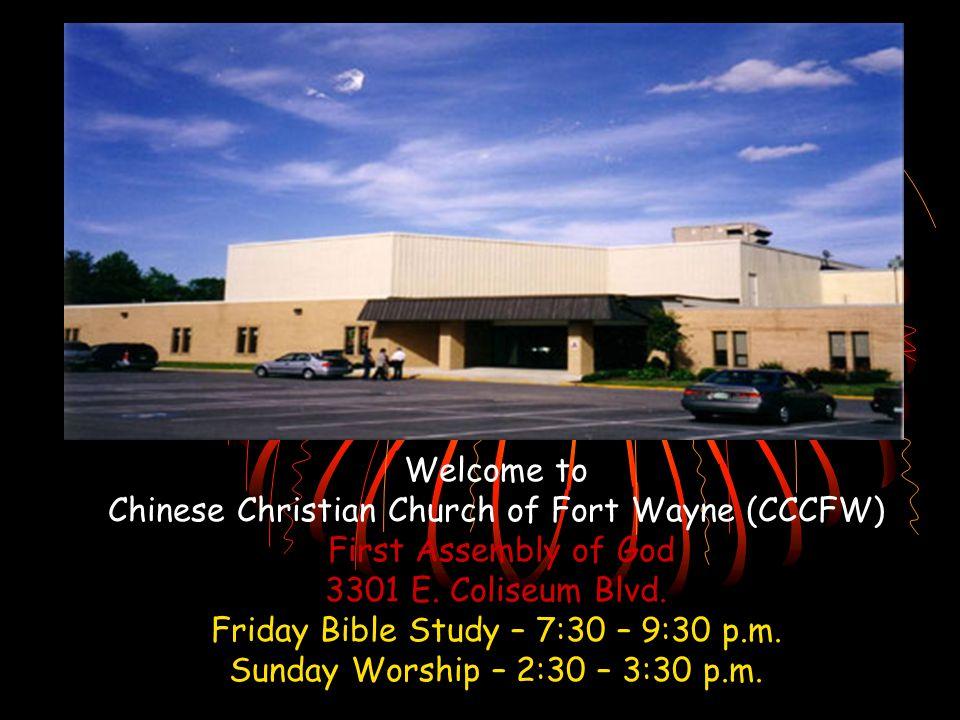 CCCFW 1 st. Anniversary picnic at International House