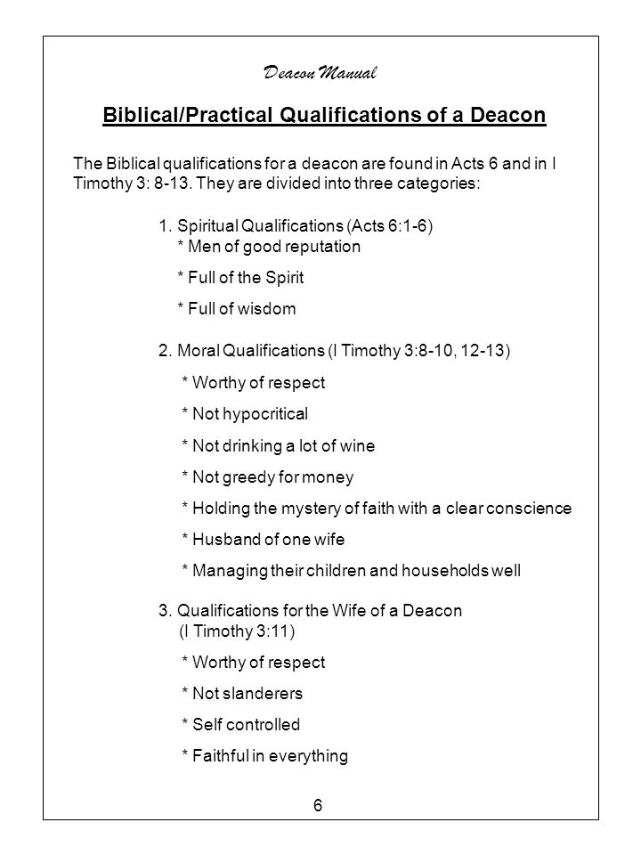 Resources of a Deacon This manual is not exhaustive.