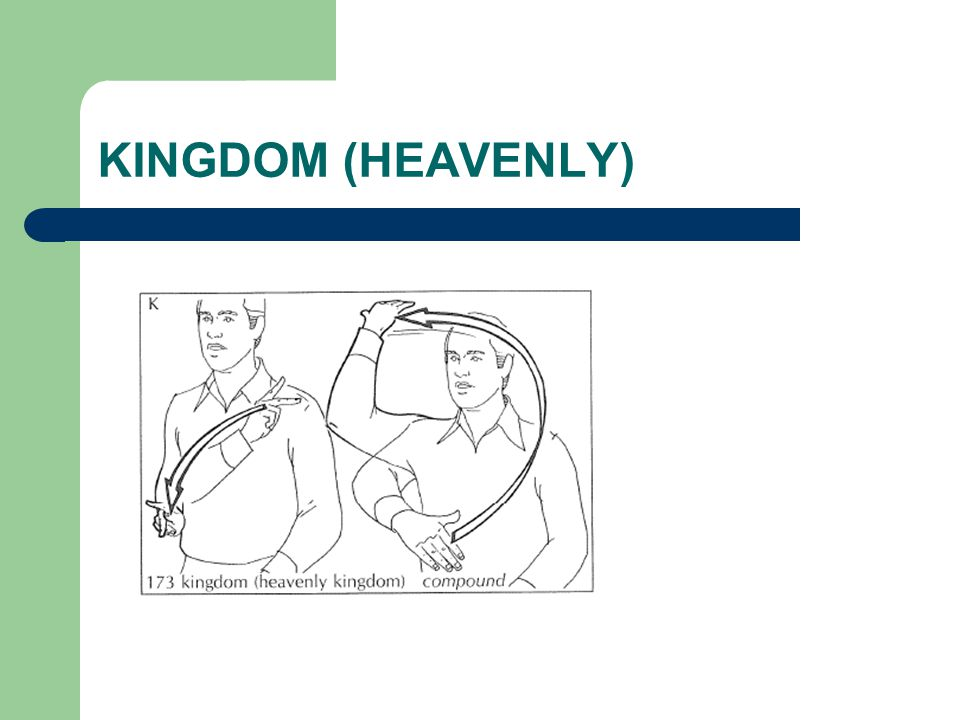 KINGDOM (HEAVENLY)